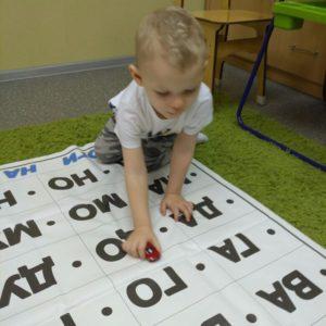 пособия +для педагогов дошкольного образования