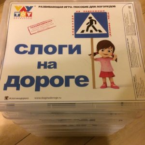 пособия для педагогов дошкольного образования
