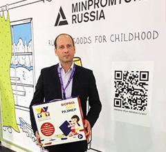 Участие в международной выставке детских товаров в г. Кельне